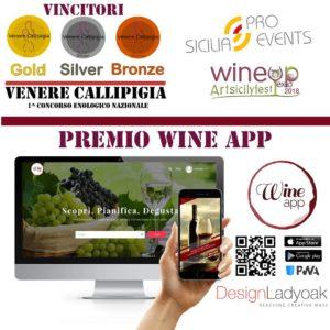 Premio Wine App